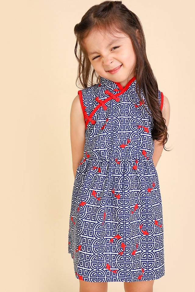 Precious Moments Cheongsam Dress In Blue Prints